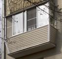 2-balkony-remont-pervomaysk